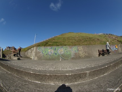 Graffiti, Enniscrone Beach, West Ireland