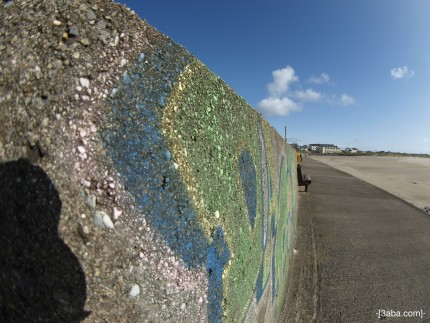 Close-up Graffiti, Enniscrone Beach, West Ireland