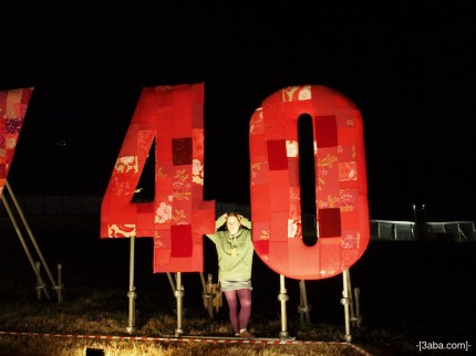 Carol 40 Sign