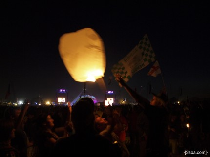 Lantern, Glastonbury 2010
